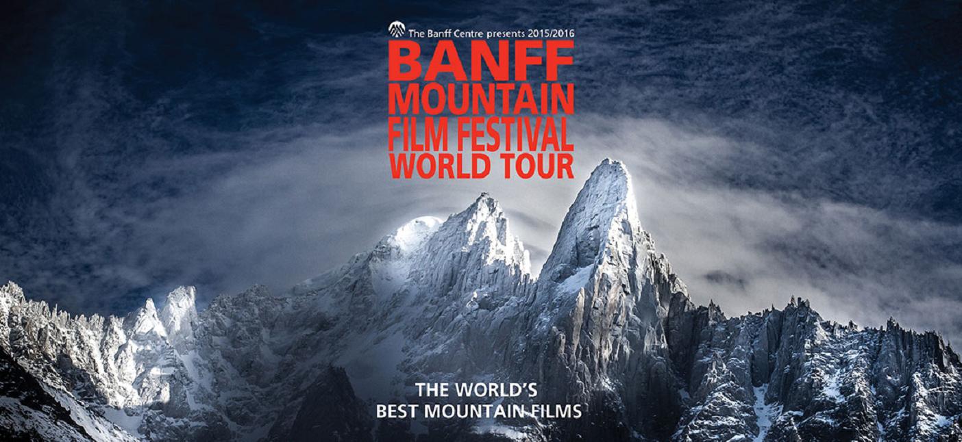 Banff Film Fest
